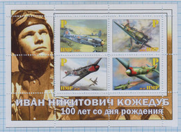Fantazy Labels / Private Issue. USSR Air Force. Aviation. Pilot Kozhedub Is 100 Years Old. The Second World War. 2020 - Fantasy Labels
