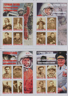 Fantazy Labels / Private Issue. 60 Years Of The First Long-term Manned Flight Into Space. German Titov. 2021 - Fantasy Labels