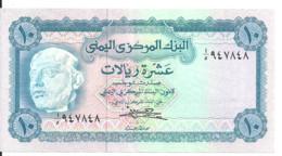 YEMEN 10 RIALS ND1973 UNC P 13 B - Yemen