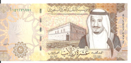 ARABIE SAOUDITE 10 RIYALS 2017 UNC P 39 B - Saudi Arabia