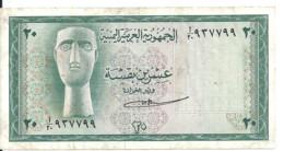 YEMEN 20 BUQSHAS ND1966 VF+ P 5 - Yemen