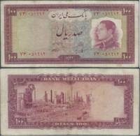 PERSIA PERSE PERSIEN PERSAN IRAN 1954 Mohammad Reza Shah Pahlavi Lotto Banconotes 100 Rial, Used - Iran