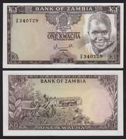 SAMBIA - ZAMBIA 1 Kwacha Banknote (1976) UNC Pick 19a   (21113 - Otros – Africa