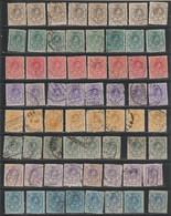 1901. º ALFONSO XIII-MEDALLON. Stock De Sellos De La Emisión - Oblitérés