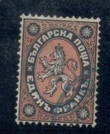 Bulgaria 1879 Lion Of Bulgaria 1f Black & Red FU - Used Stamps