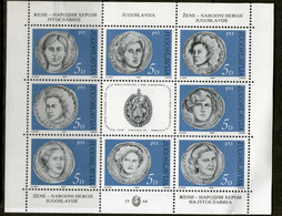 YOUGOSLAVIE 1984 JOURNEE DE LA FEMME  Yvert N° NEUF MNH** - Blocks & Kleinbögen