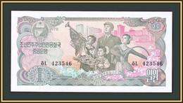 North Korea 1 Won 1978 P-18 (18b) UNC - Saudi Arabia