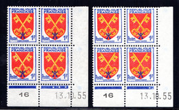 YT-N°: 1047 - Blason Du COMTAT-VENAISSIN, Coin Daté Du 13.10.1955, Galvano A+B, 1er Tirage, NSC/**/MNH - 1950-1959
