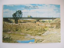 ISRAEL BEER SHEBA WADI BRIDGE NEGEV DESERT PICTURE CARTOLINA CPA CPM PC POSTCARD PHOTO POST CARD PC STAMP - Israele