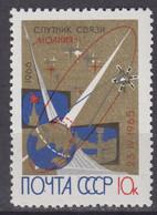 Russia, USSR 12.04.1966 Mi # 3207, 1st Anniversary Of The Communications Sattellite Molniiya-1 Launch MNH OG - Russia & URSS