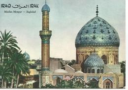 Irak Mosque Baghdad - Iraq