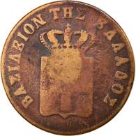 Monnaie, Grèce, Othon, 10 Lepta, 1851, Athènes, TB+, Cuivre, KM:29 - Greece