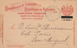 Salvador Entier Postal 1919 - El Salvador
