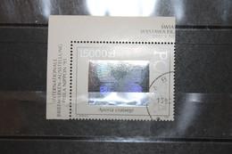 Schmetterlinge, 1991 Polen, Ungebraucht, Hologrammmarke, Gebraucht - Holograms