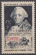 N° 328 - X X - ( C 521 ) - Unused Stamps