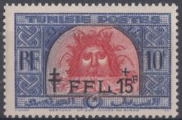 N° 333 - X X - ( C 442 ) - Unused Stamps