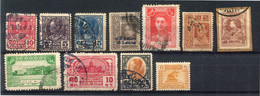 Small Set Of 11 Different Stamps   See Scan. - Siam
