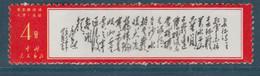 CHINE N° 1749 POEMES DE MAO ** - Ongebruikt