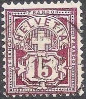 Schweiz Suisse 1889: Faser-papier Mêlé Zu 64A Mi 57X Yv 69 Mit Voll-Stempel BASEL FIL III 1.VI.91 SPALEN (Zu CHF 28.00) - Gebruikt