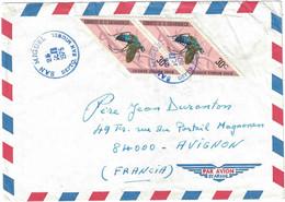 Salvador - San Miguel - Lettre Avion Pour Avignon (France) - 1975 - El Salvador