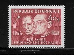 AUTRICHE  ( AUTR - 55 ) 1948  N° YVERT ET TELLIER   N° 764  N* - 1945-60 Unused Stamps