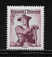 AUTRICHE  ( AUTR - 80 ) 1948  N° YVERT ET TELLIER   N° 754   N** - 1945-60 Unused Stamps