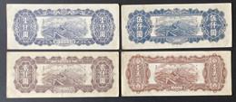 1000, 2000, 5000 And 10000 Yuan Banknotes From China - China