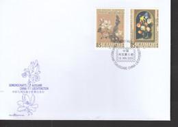 Liechtenstein FDC  1375-1376 Blumengemälde     Katalog 5,00 - FDC