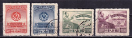 China 1950 Chinese People's Political Conference 4v CTO - Usados
