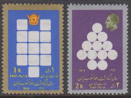 1973. IRAN. Reform 1 + 2 R. Never Hinged. () - JF418089 - Iran