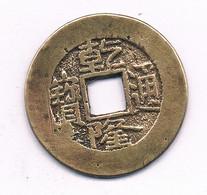 1 CASH 1736-1795 XIAN GOA ZONG  CHINA /3229/ - China