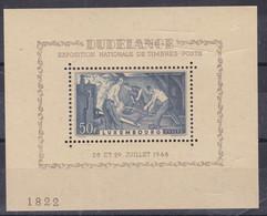 Lussemburgo 1946 Bf 6 Esposizione Filatelica Di Dudelange Mnh - Neufs