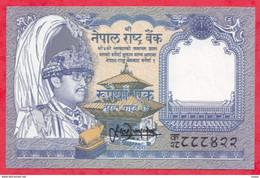 Népal --1 Rupees ------UNC---(64) - Nepal