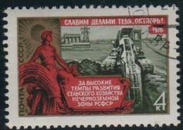 URSS - Industrie - 59ème Anniversaire De La Grande Révolution D'Octobre - Factories & Industries