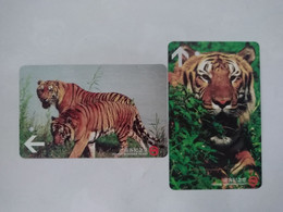 China Transport Cards, Tiger, Metro Card, Shanghai City, (2pcs) - Non Classificati