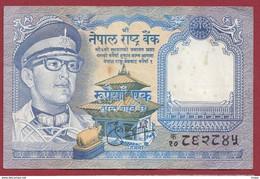 Népal 1 Ruppe 1974 (Sign 9)  Dans L 'état (83) - Nepal