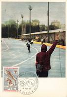 CARTE MAXIMUM #25130 75 PARIS  SPORTS HIVER COMPETITION JEUX OLYMPIQUE VITESSE SUR PATINS A GLACE 1968 - 1970-1979
