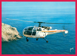 Hélicoptère ALOUETTE 3 - Plane - Airplane - Edit. YVON - Photo SUR AVIATION - Helicópteros