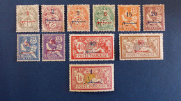Maroc - YT N° 25 - 26 - 27 - 28 - 30 - 31 - 32 - 33 - 34 - 35 - 36 * Neuf Avec Charnière - Voir Scan - Neufs