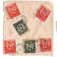 Ecuador Upu 1896 - Ecuador