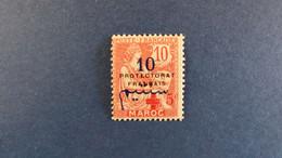 Maroc - YT N° 55 * Neuf Avec Charnière - Voir Scan - Neufs
