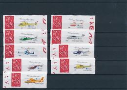 France 2005 - Timbres Personnalisés 3802A Avec Logo Privé Helicoptères  - Neuf - Sellos Personalizados