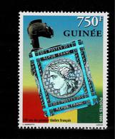 Guinée Guinea 1999 Mi. 2464 150 Ans Du Premier Timbre Français Joint Issue Emission Commune RARE !! - Holograms