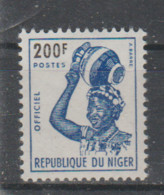 Niger ~ 1962  Service  N° 12 Neuf X X - Niger (1960-...)
