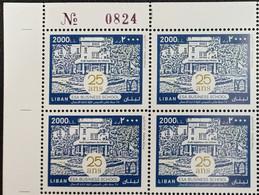 Lebanon 2021 NEW MNH Stamp 25th Anniv Beirut Business Schoo, ESA - Corner Blk-4 W/ Number - Lebanon