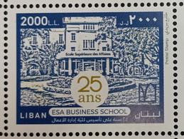 Lebanon 2021 NEW MNH Stamp 25th Anniv Beirut Business Schoo, ESA - Lebanon