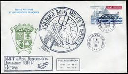 """21391 T.A.A.F PA63° """"Saint-Marcouf"""": Beaux Cachets Russe  Obl. Port-aux-Français Du 17.3.81 TB - Cartas"""