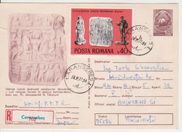 ARCHAEOLOGY TIBISCUM CENTURY III KNIGHTS FROM THE DANUBE ROMANIA POSTCARD STATIONERY - Archaeology