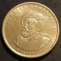 GRECE - GREECE - 50 DRACHMES 1994 - Ioannis Makrygiannis - KM 168 - République - Greece