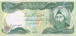 IRAQ 10000 DINAR 2006 P- 95 UNC - Iraq